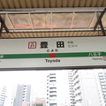 #JC21 豊田駅 駅名標【下り】