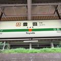 #JC21 豊田駅 駅名標【上り】