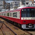 Photos: 京急線2100形 2141F