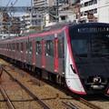 Photos: 都営浅草線5500形 5506F