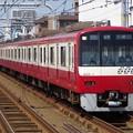 京急線600形 608F