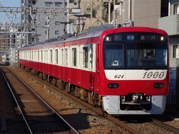 京急線新1000形 1619F