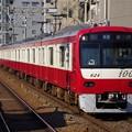 Photos: 京急線新1000形 1619F