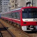 Photos: 京急線新1000形 1453F+2133F