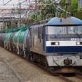 Photos: EF210-901+タキ