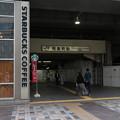 Photos: 有楽町駅 京橋口