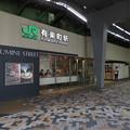 Photos: 有楽町駅 銀座口