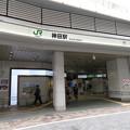 神田駅 南口1
