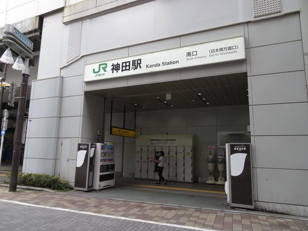 Photos: 神田駅 南口2