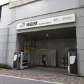 神田駅 南口2