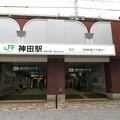 神田駅 北口