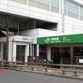 日暮里駅 北口