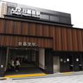 Photos: 日暮里駅 西口