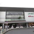 Photos: 田端駅 北口