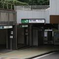 Photos: 四ツ谷駅 四ツ谷口