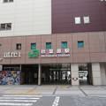Photos: 秋葉原駅 電気街南口