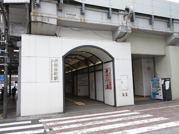 Photos: 御徒町駅 北口1