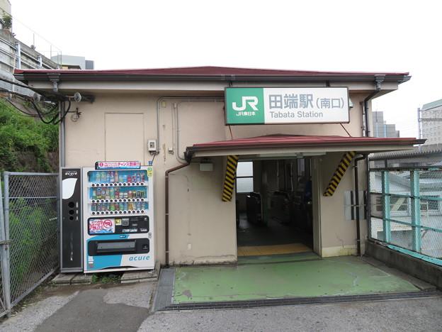田端駅 南口