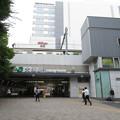 Photos: 大塚駅 北口