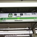 #JY13 池袋駅 駅名標【山手線 内回り】