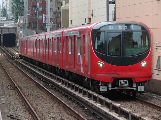 東京メトロ丸ノ内線2000系 2110F