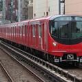 Photos: 東京メトロ丸ノ内線2000系 2110F