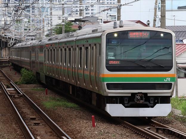 Photos: 湘南新宿ラインE231系1000番台 U585+U229編成
