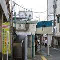 十条駅 東口