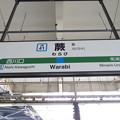 #JK41 蕨駅 駅名標【南行】