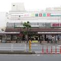 Photos: 目黒駅 西口