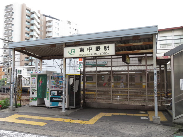 東中野駅 東口