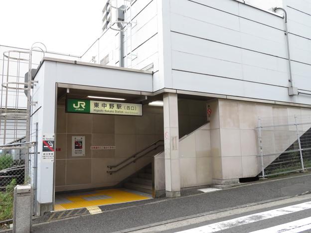 東中野駅 西口