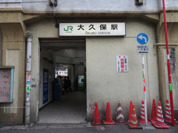 大久保駅 北口(中央線)