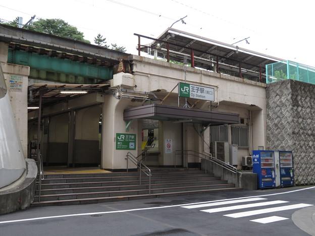 王子駅 南口
