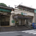 Photos: 王子駅 南口
