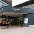 Photos: 平井駅 南口2