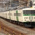 回送列車185系0番台 A1編成