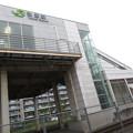 辻堂駅 西南口