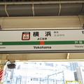 #JT05 横浜駅 駅名標【東海道線 下り】