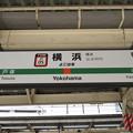 Photos: #JT05 横浜駅 駅名標【東海道線 下り】