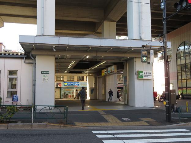 Photos: 北赤羽駅 西口