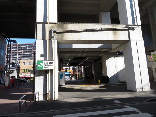 Photos: 北赤羽駅 東口