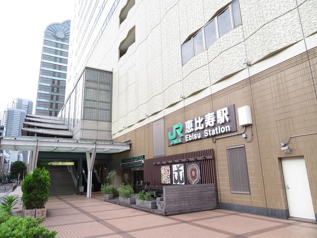 恵比寿駅 東口