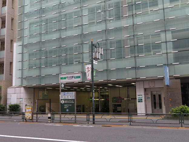 代々木駅 北口