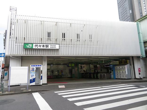 代々木駅 西口2