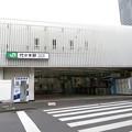 Photos: 代々木駅 西口2
