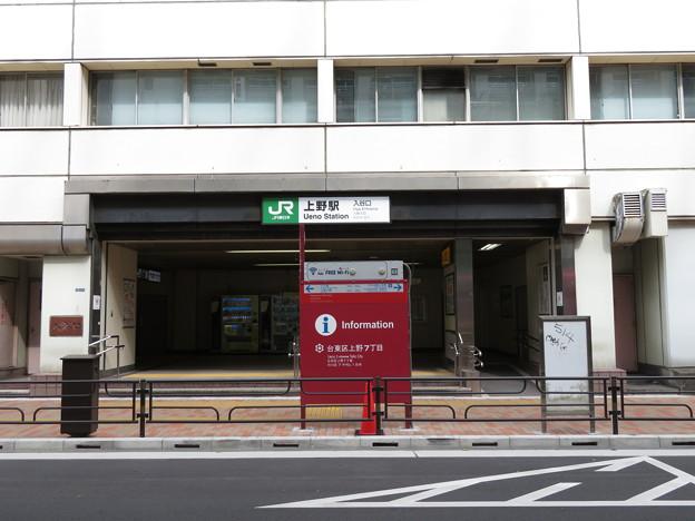 Photos: 上野駅 入谷口