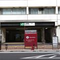 上野駅 入谷口