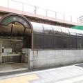 Photos: 東京駅 京葉線口