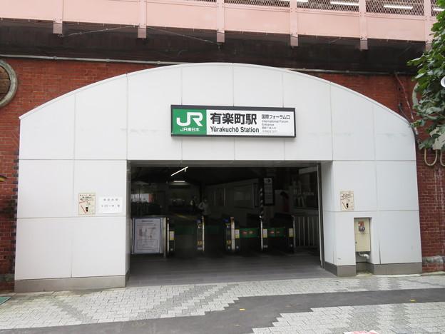 有楽町駅 国際フォーラム口